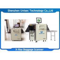 Parcel Metro Station Airport Security Baggage Scanners , X Ray Screening System