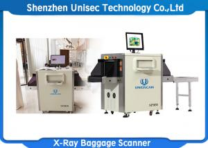 China Parcel Metro Station Airport Security Baggage Scanners , X Ray Screening System on sale