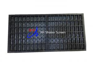 China 1165 X 585 Mm Oilfield Shale Shaker Mongoose Panel Screen Linear Shale Shaker on sale