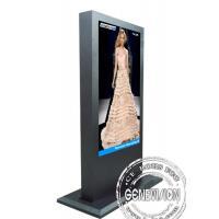 55 Inch IP65 Waterproof Outdoor Digital Signage Kiosk Air Conditioner Inside