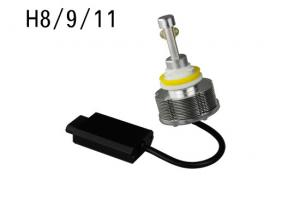 China H8 H9 H11 high brightness LED car headlight conversion kit, HID xneon kit 20W 2400LM on sale