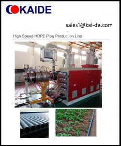 China High Speed HDPE Pipe Production Line on sale