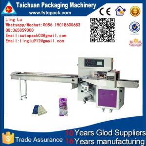 China snack horizontal packaging machines food packaging machine tray packing sealing equipment for food on sale