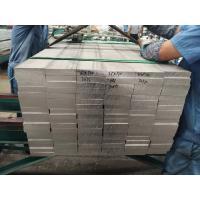 Aluminum Bar Standard Aluminum Extrusions , 6061 T6511 Extrusion Aluminum Strip En Aw 6061 T6