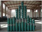 10m3/h, bomba de agua sumergible de la eficacia alta del arrabio de los 54m