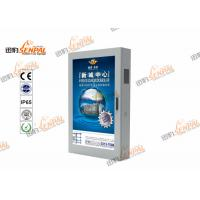 Backlight Digital Signage LCD Touch Screen Kiosk Zinc Coated Steel Shell 42 Inch
