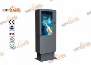 China Digital Signage Outdoor Interactive Information Kiosk Intelligent Brightness Adjustment System on sale