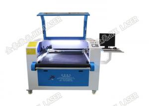 China Embroidered Beaded Lace Laser Cutting Machine Automatically Feeding Cutting on sale