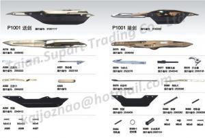 China VAMATEX P1001 RAPIER GRIPPER, 9120117,9120250 on sale