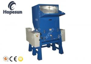 China Blue PP PE Plastic Bottle Crushing Machine With SKD 11 Rotary Fixed Blade on sale