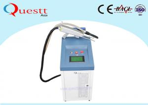 China Urban graffiti removal by laser cleaning machine for wall/building/bridge/chair/tree 200W Laser Power on sale