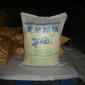 China maltodextrin with price on sale