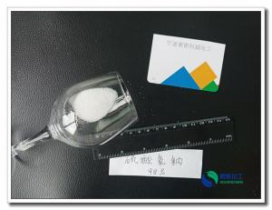 China Tech Grade Sodium Bisulfate Pool Water Treatment manufactory Sodium Bisulphate Cas No 7681 38 1 on sale