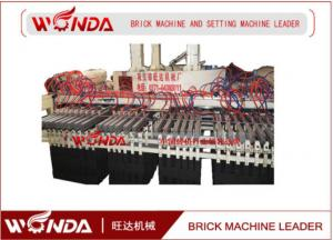China Automatic Shale All Steel Red Bricks Machine Setting Equipment In Hoffman Kiln on sale