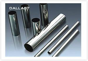 China Dump Truck Chrome Plated Rod , Hard Chrome Plated Steel Bars Hydraulic Cylinder Parts on sale