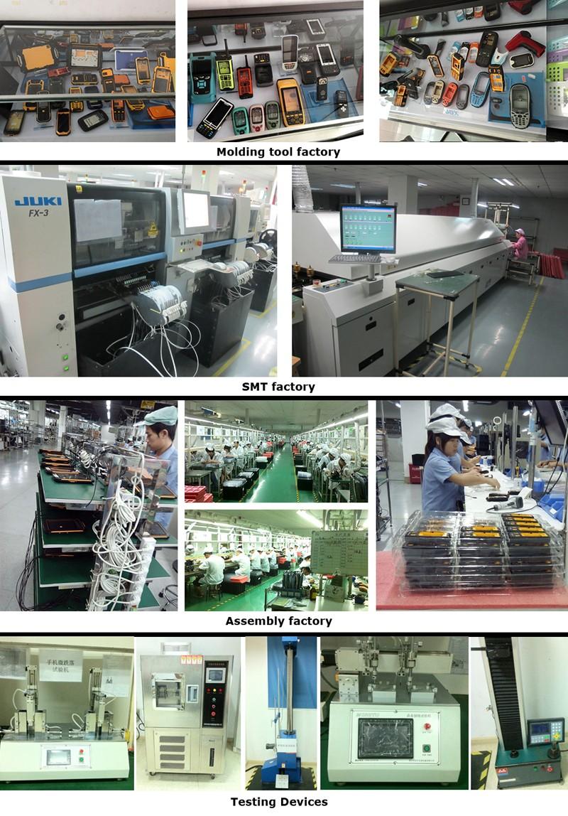 Factory(2).jpg