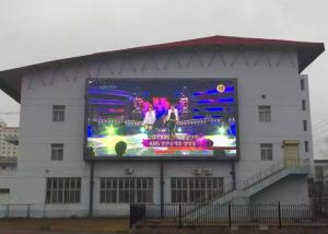 China P16 custom full color RGB LED Display outdoor advertising Super Clear Vision on sale