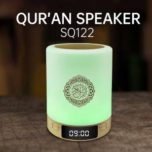 China ABS APP Control Azan Clock Touch Lamp Quran Speaker on sale