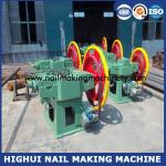 China high speed 1-6 inch wire nail manufacturing machine with good production
