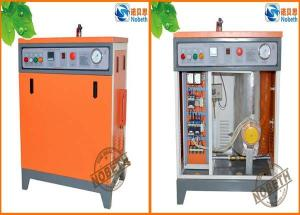 China Automatic electric steam generator / electric steam generator picture / electric steam generator price / manufacturer on sale