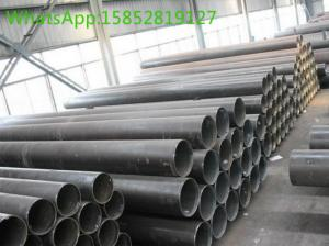 China Seamless Alloy Steel Tube and Pipe with Sand Blasting and Bevel Ends on sale