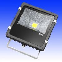 20W LED Floodlights |LED Outdoor lighting |LED Spotlights Fixtures