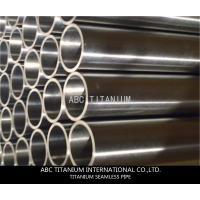 titanium terracotta pipe /titanium heat exchanger/exhaust pipe/titanium price per kg
