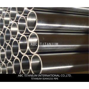 China titanium terracotta pipe /titanium heat exchanger/exhaust pipe/titanium price per kg on sale