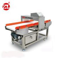 China Metal Detector Machine ( 400)AMD-01-H For Food , Frozen Products  , Salt, Medical Gloves etc on sale