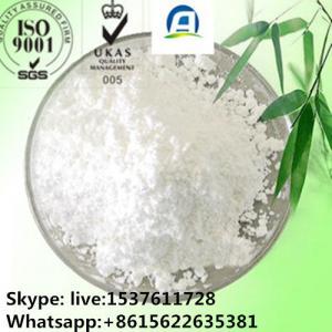 China Food additives Pharma grade Cyclohexapentylose CAS 10016 - 20 - 3 White Powder on sale