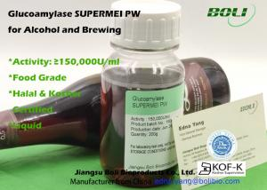 China Liquid Brewing Enzyme Glucoamylase For Saccahrification , High Activity on sale