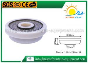 China 140mm Middle Hole Underwater Fountain Lights Multi Colors ABS AC 220V on sale