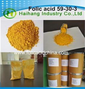 China HPLC 98%min Folic acid fine powder bulk supply with price 50usd/kg on sale