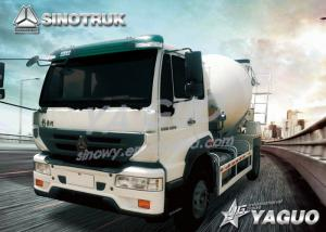 China HUANGHE (YELLOW RIVER) 4x2 ENGINE POWER 220HP, MIXING CAPACITY 6CBM CONCRETE MIXER TRUCK on sale