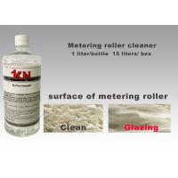 Green Product , Fast Dry Cleaner for Rollers in Dampening System
