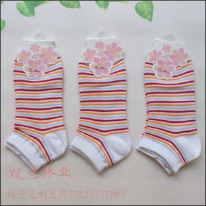 China factory for Women's socks/Stripe socks/Low-cut women's socks on sale