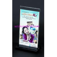 China T shaped transparent acrylic tabletop sign holder, acrylic menu holder, leaflet holder on sale