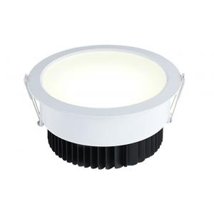 China IP44 5W  LED Recessed Downlight / LED SMD Downlight 500LM  SMD2835 on sale