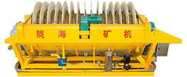 China Precision Ceramic Vacuum Filter LH--60 Dewartering for Ore, Copper, Iron, Gold, Silver, Zinc, etc. supplier