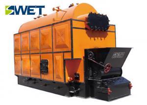 China Chemical Plants Biomass Pellet Boiler, High Efficiency Industrial Biomass Boiler on sale