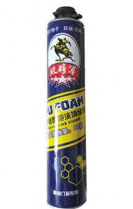 China Multi Purpose Polyurethane Spray Adhesive For Sealing Pipe Lines Self Expanding on sale
