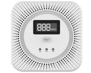 China 250MA Carbon Monoxide Alarm Combustible Gas Detector Voice Warning Battery Powered on sale