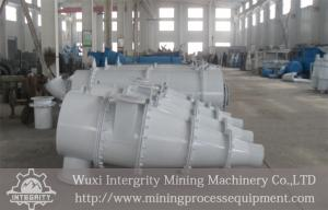 China Air Classification , Air Classifier Mill Dense Medium Cyclone on sale