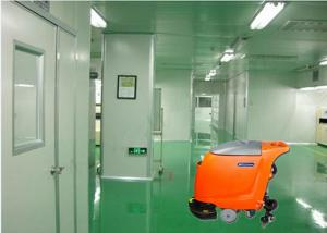 China Convenient Commercial Cleaning Equipment FS Series Saving Energy Electric Floor Cleaner on sale