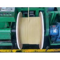 Paper covered flat aluminum wire strip|500KV transformer interturn insulation paper covered flat aluminum wire strip