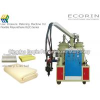 Polyurethane Foam Mattress Making Machine Pu Injection 16.6 gs / min High Speed Mixing