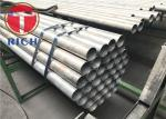 JIS G3462 Seamless And Welded Alloy Steel Heat Exchanger Tube