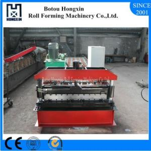 China Hydraulic Cutting Roofing Sheet Forming Machine, 11 Rows Steel Roll Forming Machine on sale