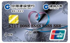 China 40K Dual Interface UnionPay CPU Card  for Human Life Insurance Service on sale