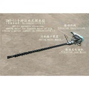 China Distant Laneway Water Exploration drill,portable vibration water injection drill,mine drill on sale